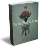 75 Poems