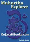 Muhruta Explorer