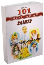 101 Great Indian Saints (English)