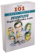 101 Great Indian Scientists (English)