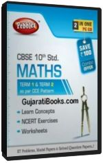 CBSE 10th Std Maths (Concepts / Solved Papers / Worksheet)