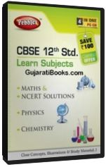 CBSE 12th Std Learn Subject