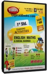 1st Std Learning Activities English/ Maths/ Social Science