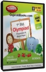 1st Std Olympiad Preparation & Model Papers