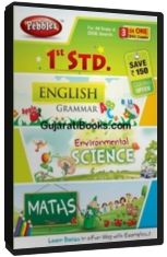 1st Std (Maths, Science & English)