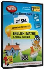 3rd Std Learning Activities English/ Maths/ Social Science