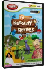 3D Animated Nursery Rhymes Vol-3 (English)