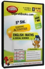5th Std Learning Activities English/ Maths/ Social Science