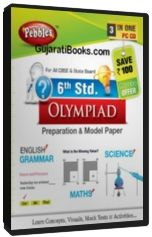 6th Std Olympiad Preparation & Model Papers