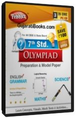 7th Std Olympiad Preparation & Model Papers