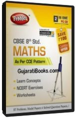 8th Std Maths (Concepts / Solved Papers / Worksheet)