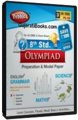 8th Std Olympiad Preparation & Model Papers