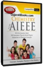 AIEEE - Chemistry