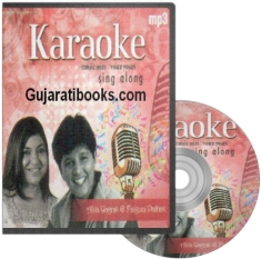 Alka Yagnik And Falguni Pathak karaoke MP3 CD Song