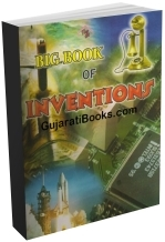 Big Book Of Invention (English)