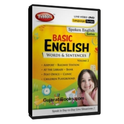 Basic English Words & Sentence Vol - 2