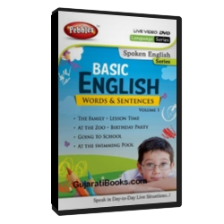 Basic English Words & Sentence Vol - 1