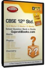 CBSE 12th Std Question Bank