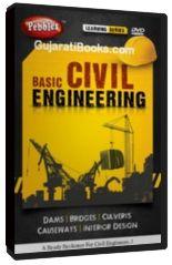 Learn Basic Civil Engineering