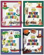 Fun With Paper Models Set Of 4 Book In English