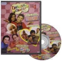 Dhamaal Comedy Vol - 5