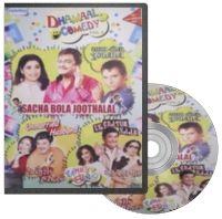Dhamaal Comedy Vol - 6