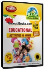 Educational Activities Vol-1 & 2
