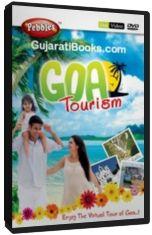 Goa Tourism in English