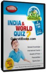 India & World Quiz?