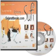 Kalam E Sufi Vol - 1 MP3 Song