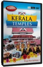 Kerala Temples in English