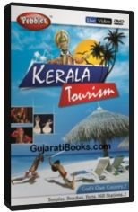 Kerala Tourism in English