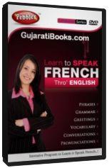 Learn to Speak French Thro English