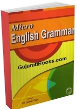 Micro English Grammar