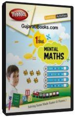 Learn Mental Maths 1st Std