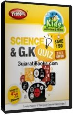 Science & Students G.K?