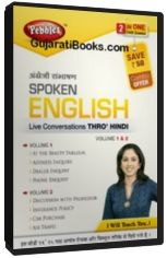 Spoken English Live Con. Thro' Hindi