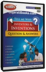 What do Kids Ask? Invention