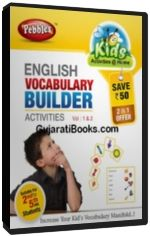 English Vocabulary Builder Vol-1 & 2