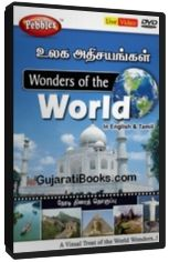 Wonders of the World in English