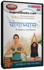 Yoga for Meditation & Self Develop