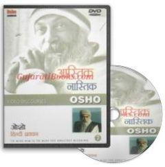 Aastik Nastik (Hindi DVD) by Osho