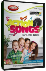 Action Songs for little kids (English)