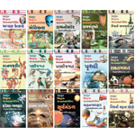 Adhbhut Childrens Encyclopedia