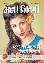 Aha Zindagi  - Hindi Magazine