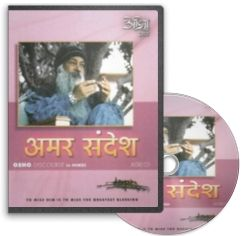 Amar Sandesh (Hindi Audio CD) by Osho