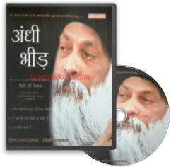 Andhi Bheedh (Hindi Audio CD) by Osho