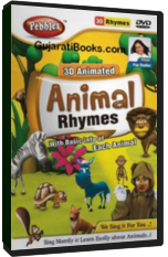 3D Animated Animal Rhymes (English)