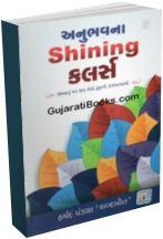 Anubhavna Shining Colors