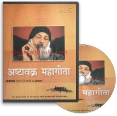 Ashtavakra Mahageeta (Hindi MP3) by Osho